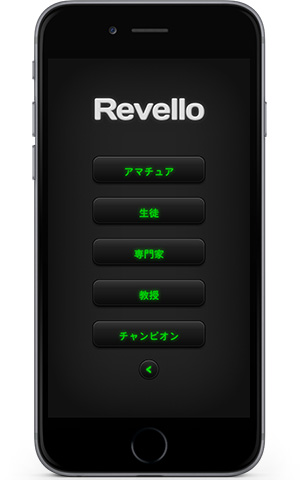 Othello Computer Game